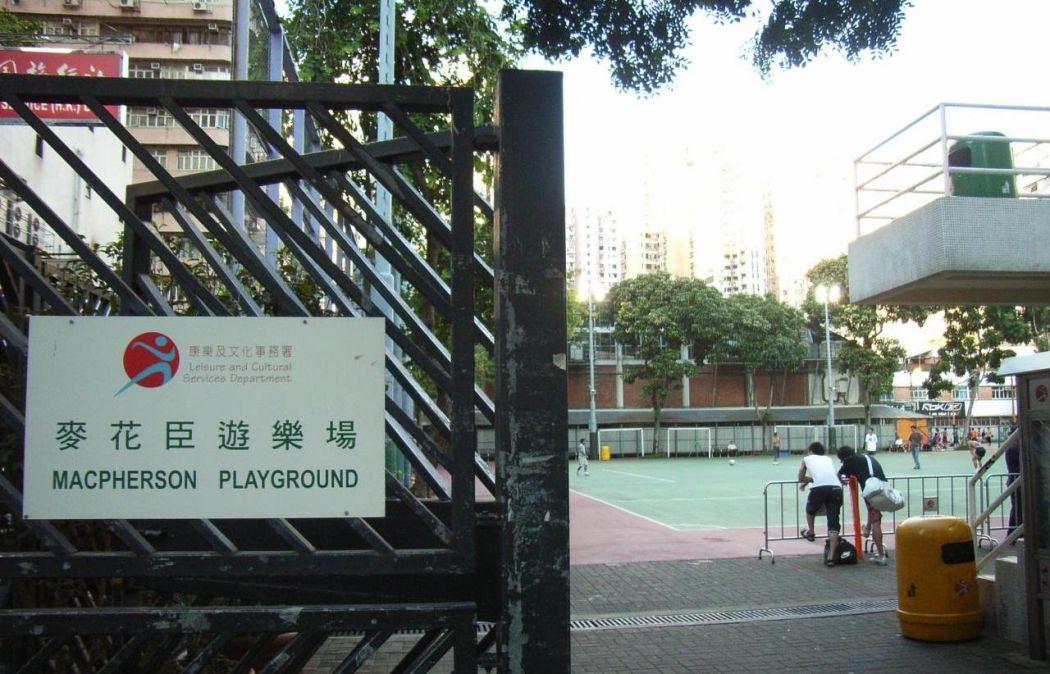 macpherson playground