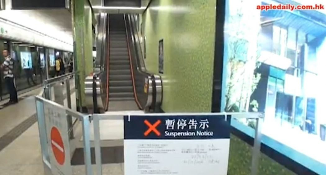 escalator ho man tin