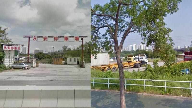 wang chau car park