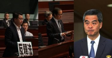 cy leung kenneth leung andrew wan