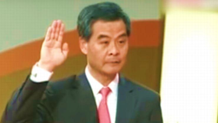 CY oath taking 2012