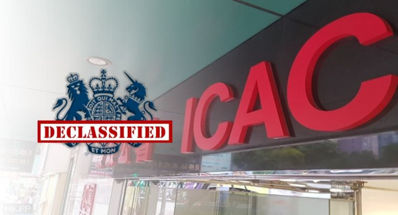 icac fco
