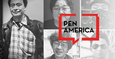 missing publishers pen america