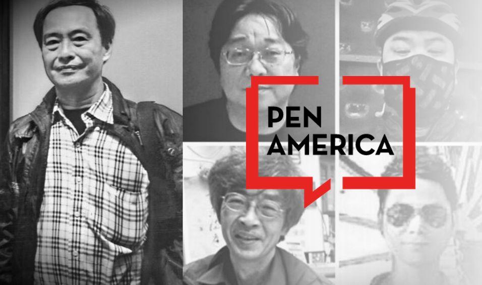 missing publishers pen america