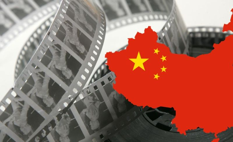 china film censorship