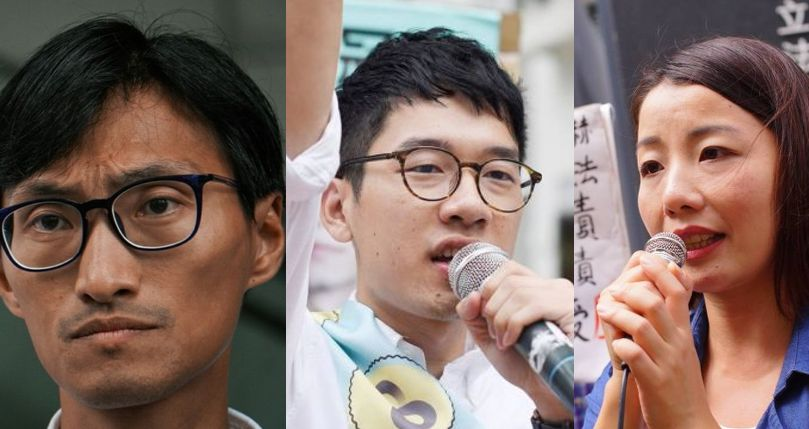 Eddie Chu, Nathan Law and Lau Siu Lai.