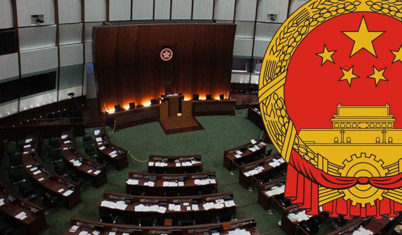 basic law china hong kong legco