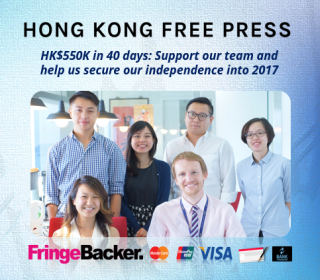 donate to HKFP