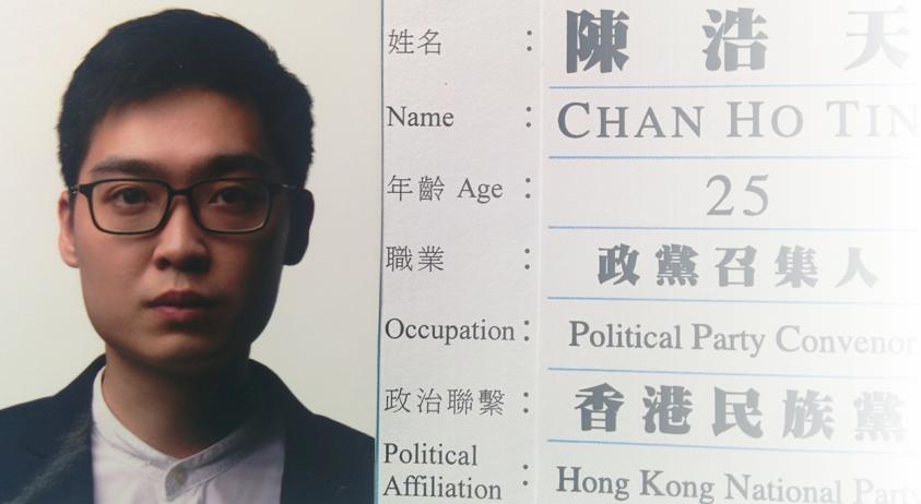 Chan Ho-tin