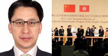 chan yuk yan chief executive election