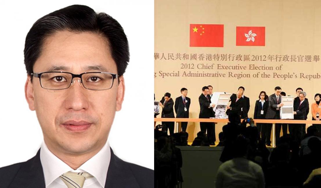 chan yuk yan chief executive election
