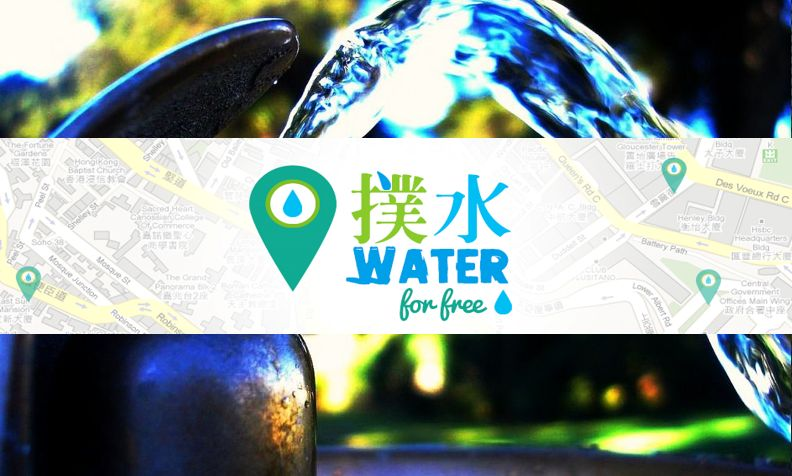 water for free