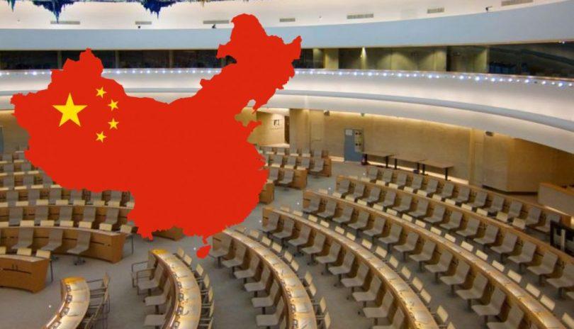 china human rights council