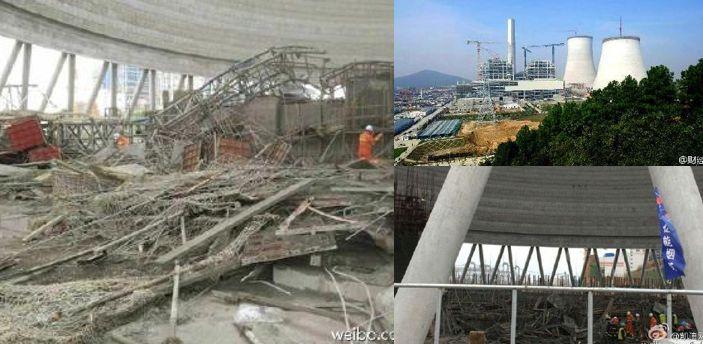 power plant collapse