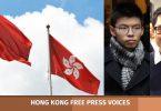 joshua wong ngo hong kong