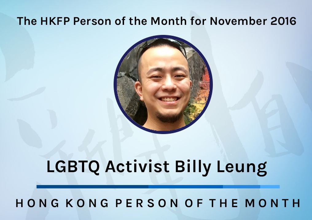 billy leung