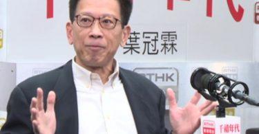 Alan Hoo Hon-ching