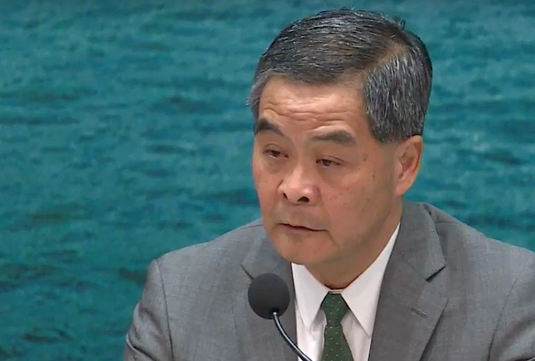 CY Leung. Photo: Screenshot.