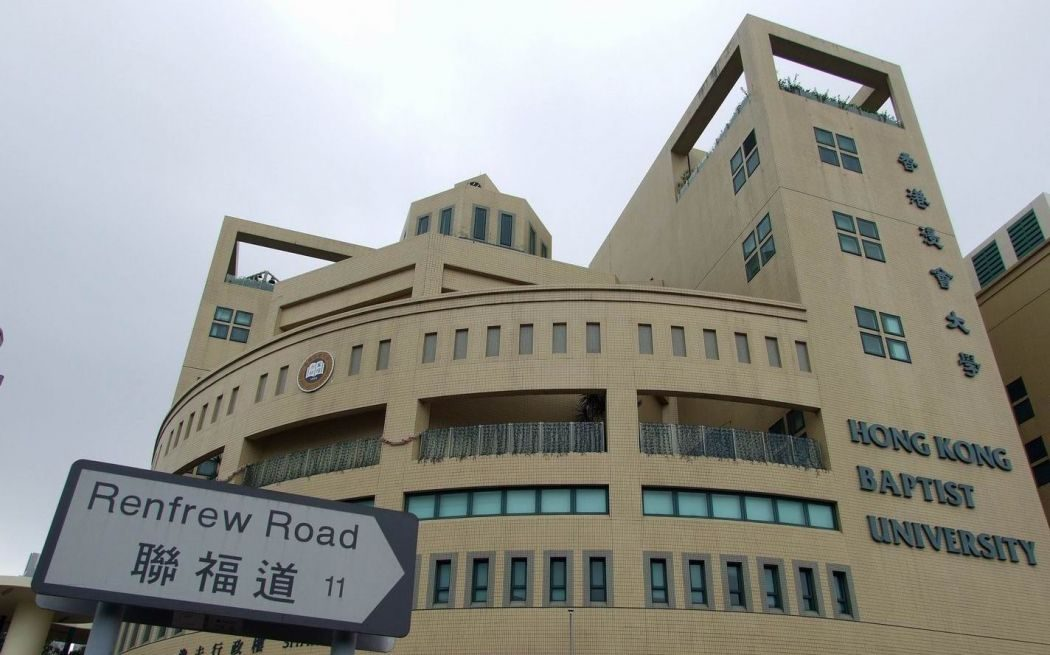 tertiary education should be compulsory for all students in hong kong It is not sufficient to design a compulsory course on ethics that all students are  in tertiary education, at all  of hong kong places as many.