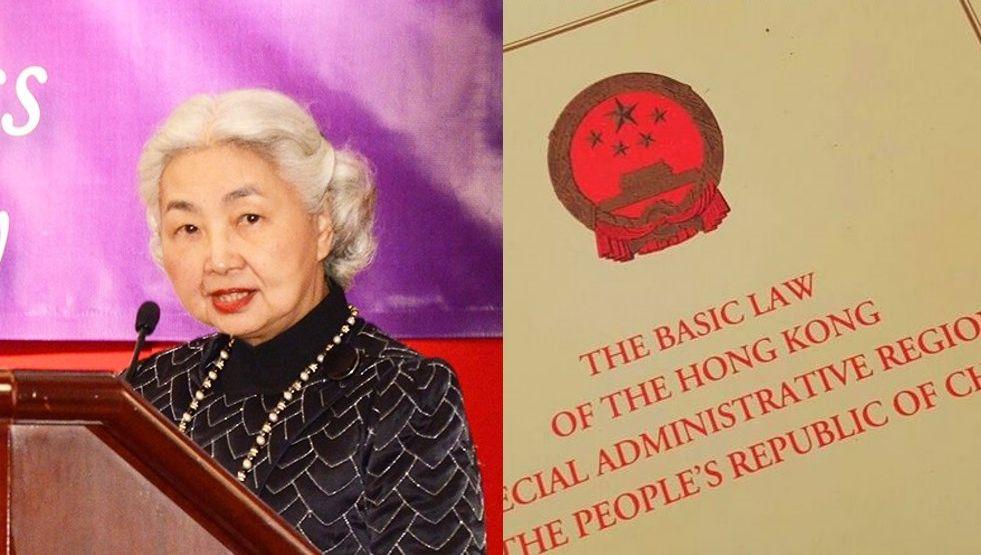 article 23 elsie leung