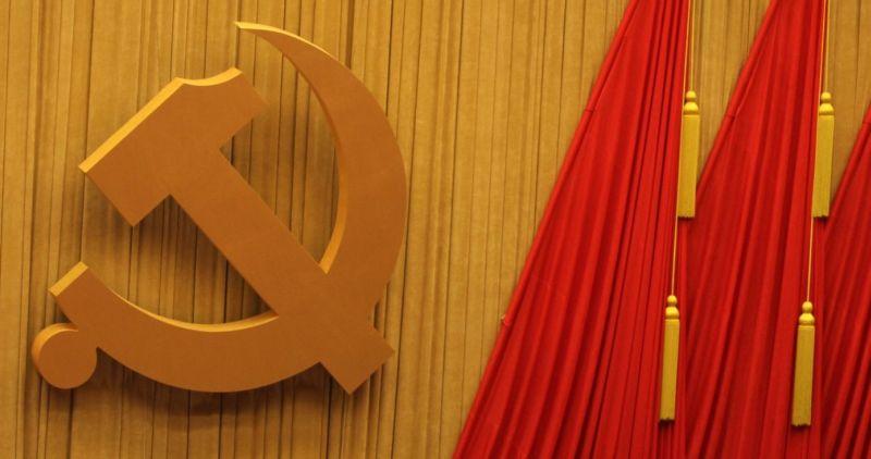 china vote
