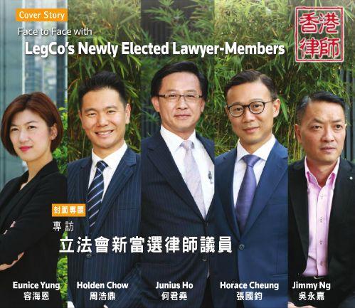 hk lawyer law society