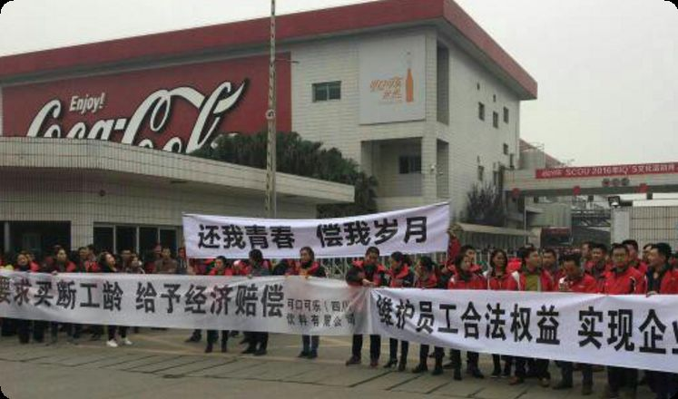 coca cola plant protests