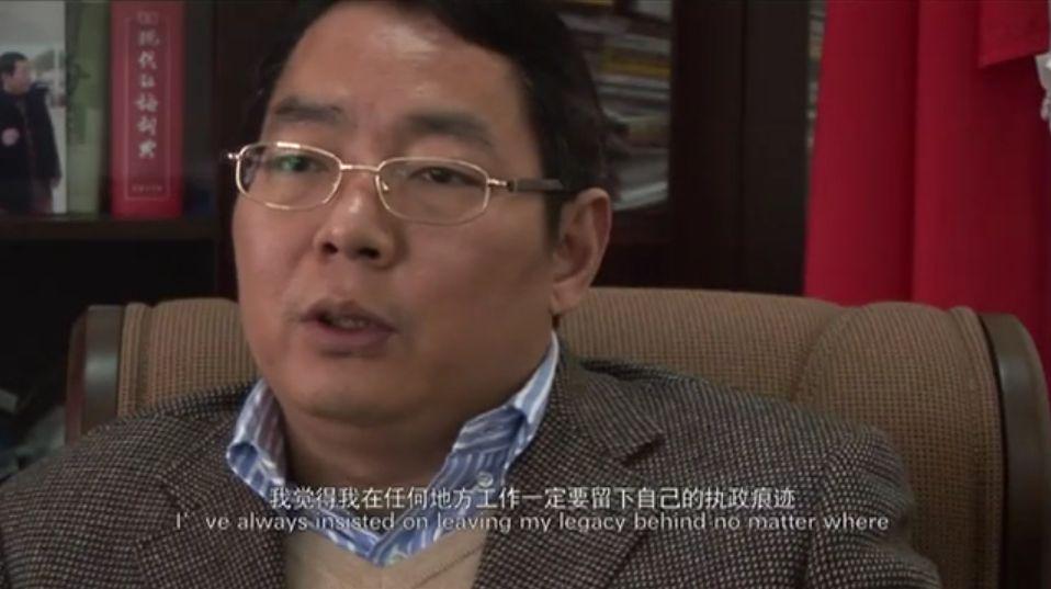 Guo Yongchang