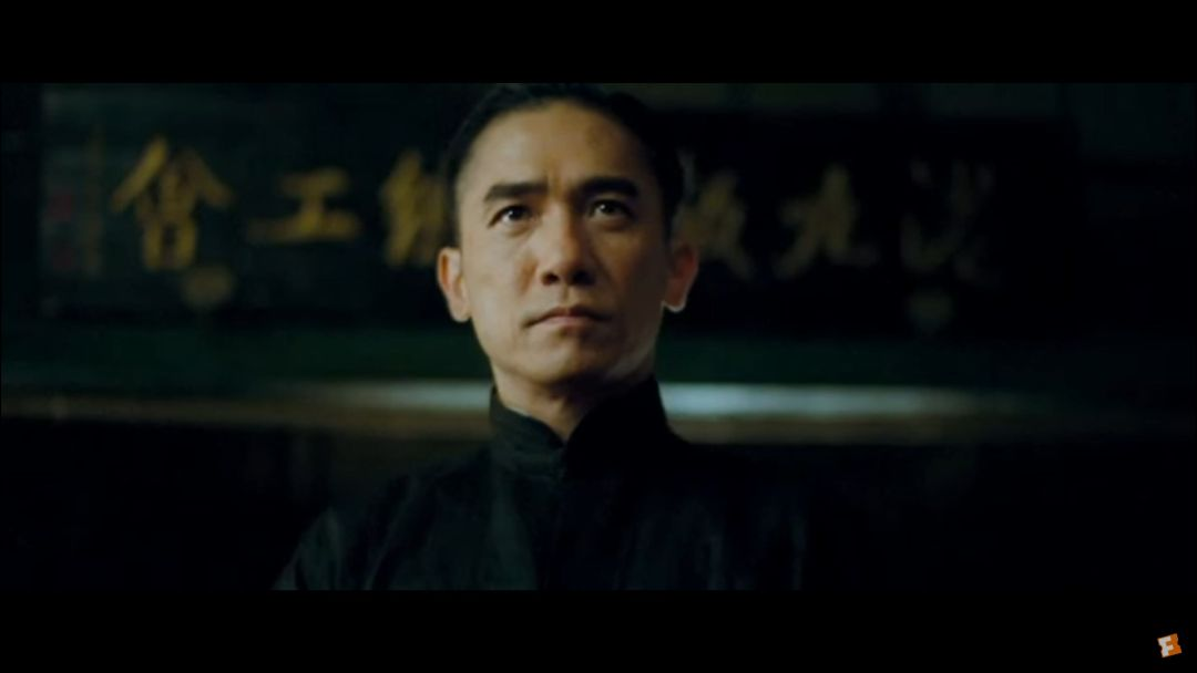 Tony Leung in The Grandmaster