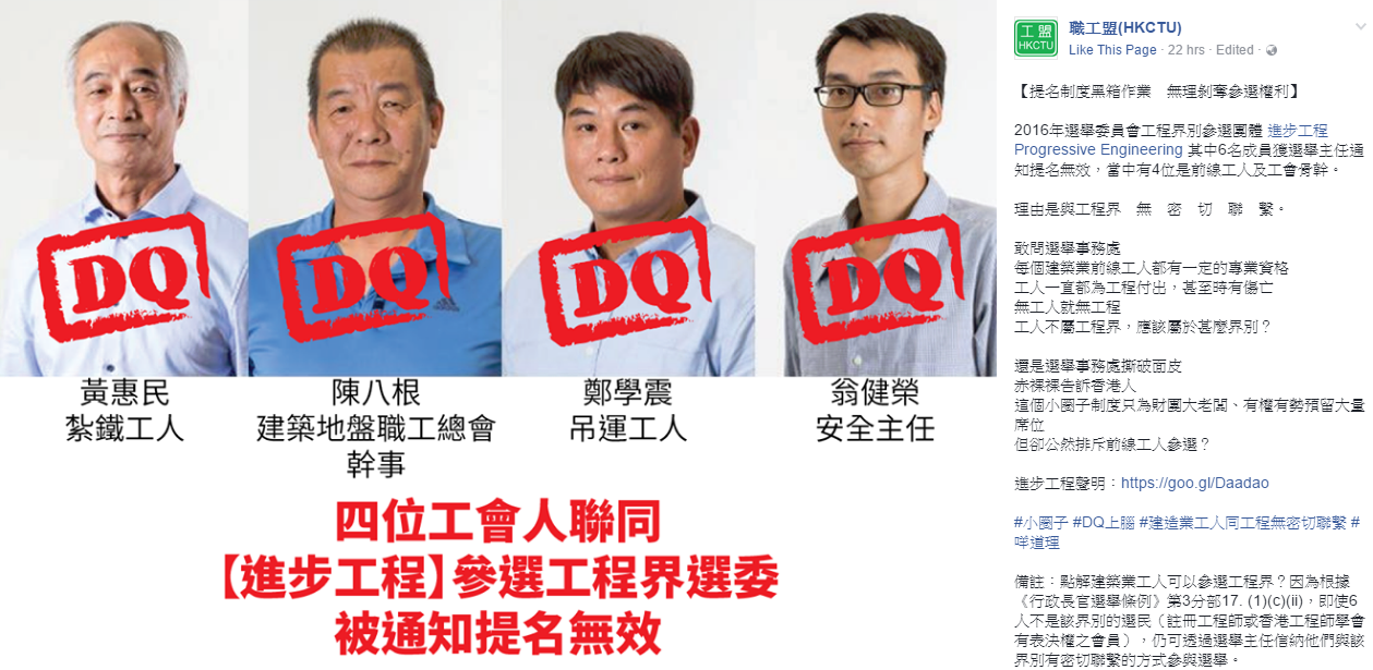 Statement hong kong confederation of trade unions