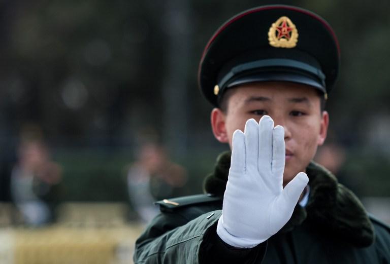 china security guard
