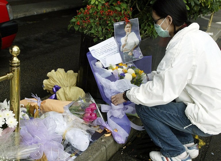 Leslie Cheung death