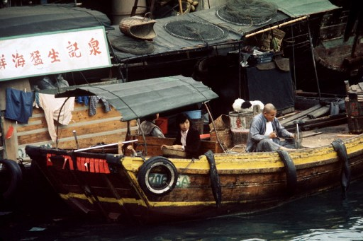 hong kong in the 1970s