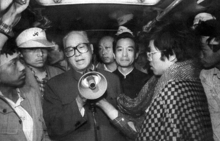 tiananmen zhao megaphone