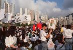 1989 hong kong protest