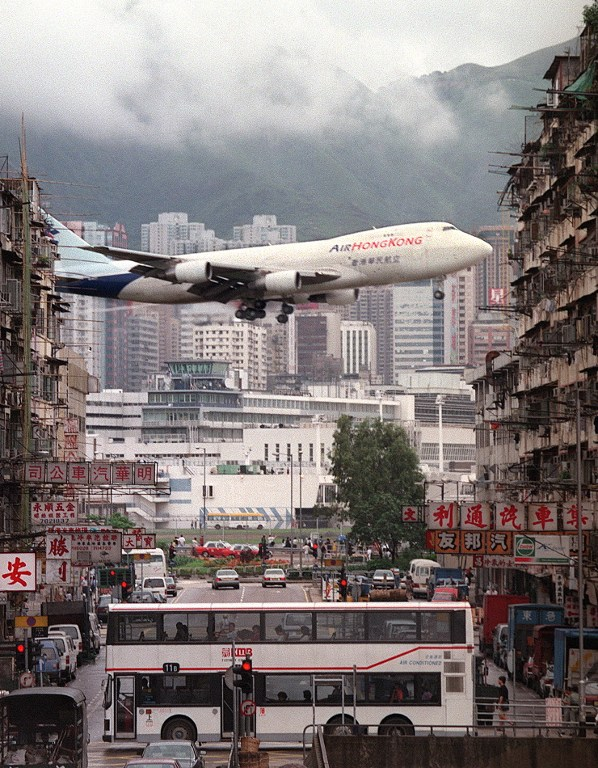 kai tak kowloon city closure airport