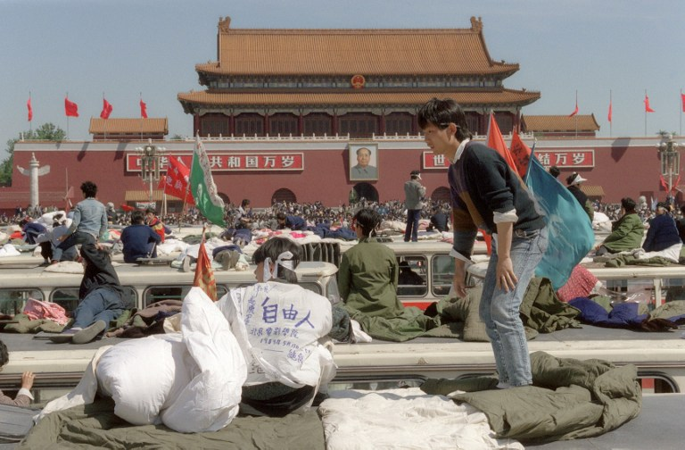 tiananmen massacre