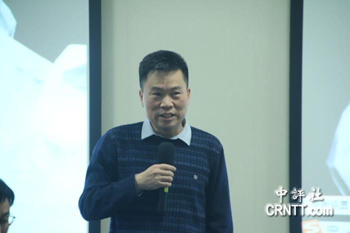 Ren Jiantao