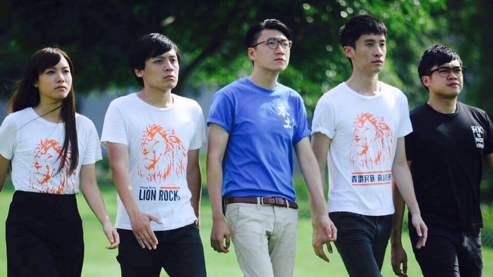 Baggio Leung Edward Leung