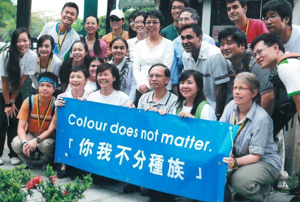 ethnic minority racism
