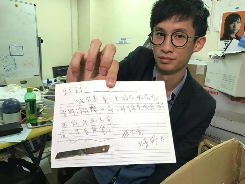 baggio leung razor blade threat