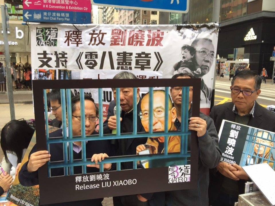 HK Alliance photo campaign