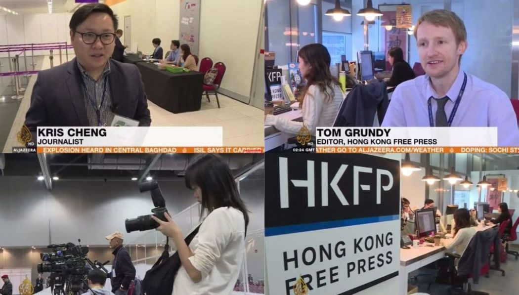 aljazeera hong kong free press