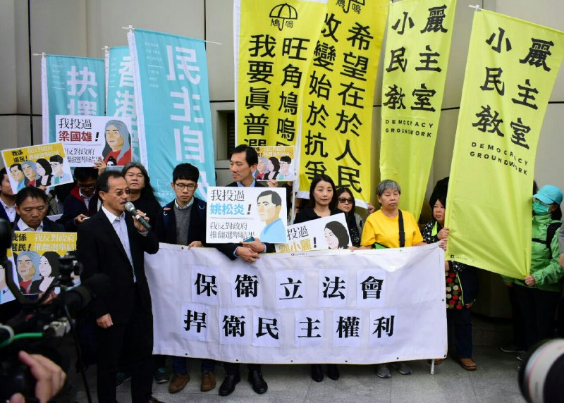 pan-democrats high court protest judicial review