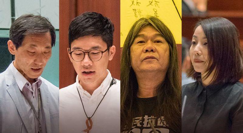 Edward Yiu Chung-yim, Lau Siu-lai, Leung Kwok-hung, Nathan Law