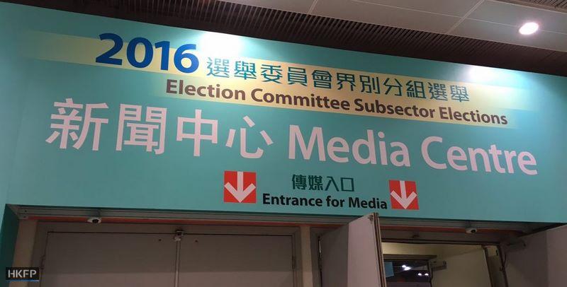 online media access