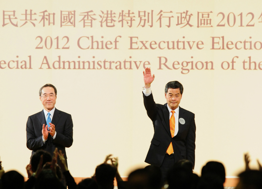 Chief Executive election 2012