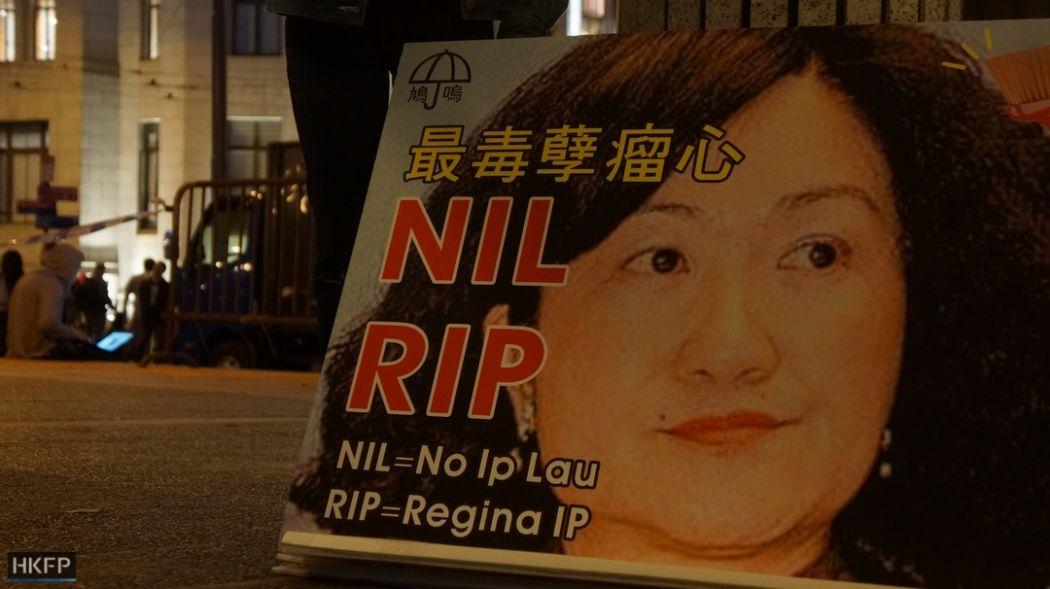 Regina Ip