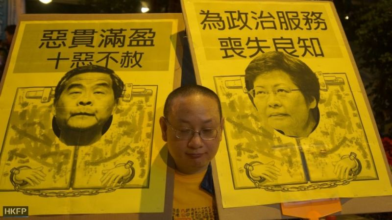 leung cy chun-ying carrie lam protest