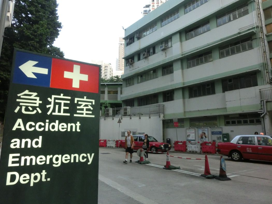 Emergency room Caritas Medical Centre